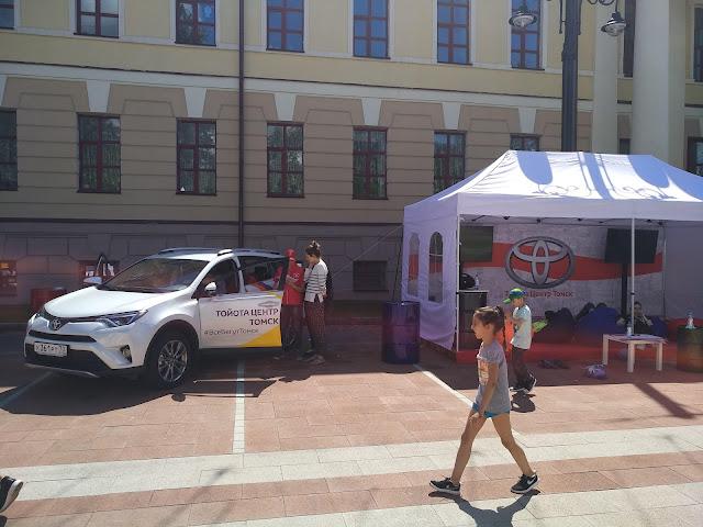 Тойота, Марафон в Томске 2019