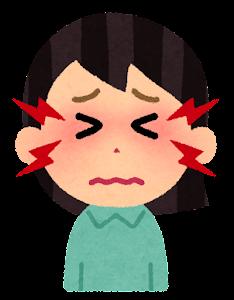 目が痛い人のイラスト(女性)