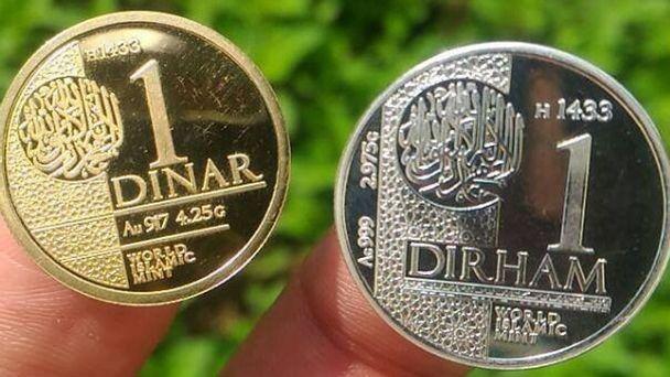 Dinar-dirham: Mata Uang Dengan Ragam Keunggulan