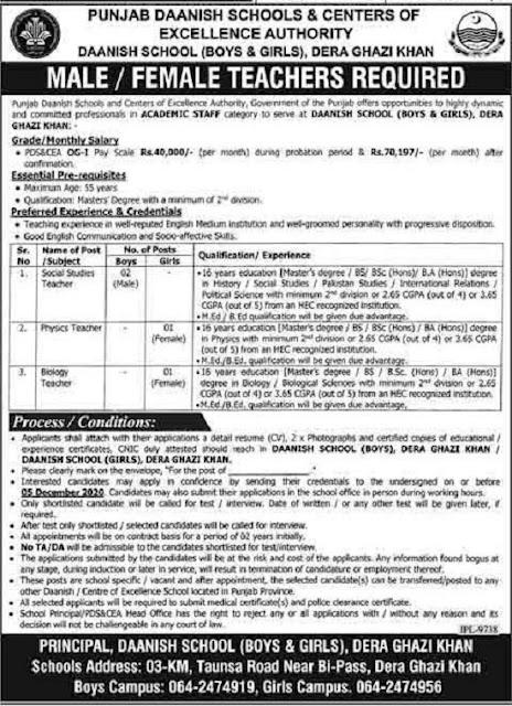 punjab-danish-school-teaching-staff-jobs-2020-dg-khan