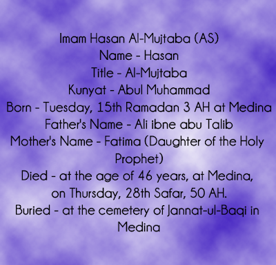 Imam Hassan As