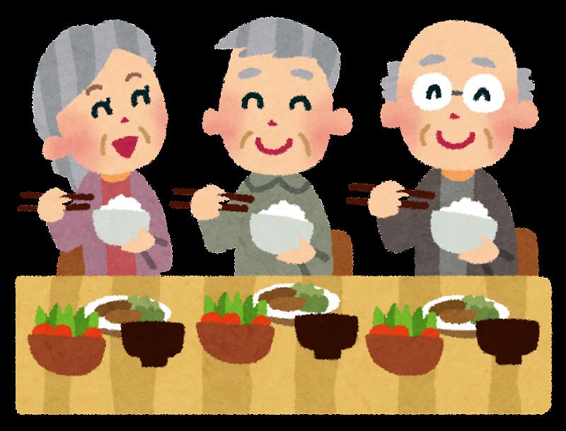 楽しそうに食事をしている老人のイラスト かわいいフリー素材集 いらすとや