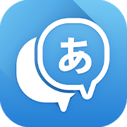 Translate Box v7.1.3 Premium Translate Photo, Voice & Text