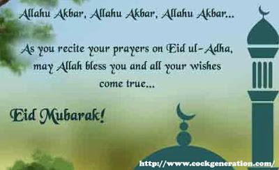 bakra eid mubarak status