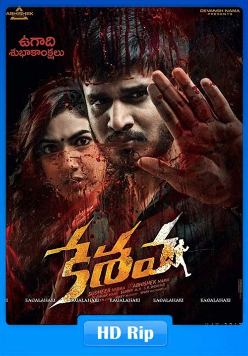 Mard Ka Inteqam Keshava 2019 720p Hindi Dubbed HDRip ESubs x264 | 480p 300MB | 100MB HEVC