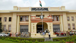 bihar-assembly-canteen-staff-protest