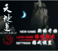Download Game Hell Striker 2 3D s60v2 and N-Gage