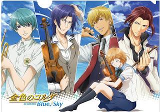 La Corda d'Oro: Blue Sky – Todos os Episódios