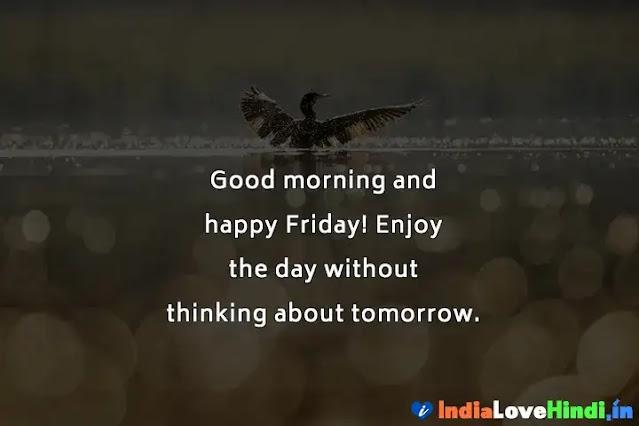 good morning shayari for friday