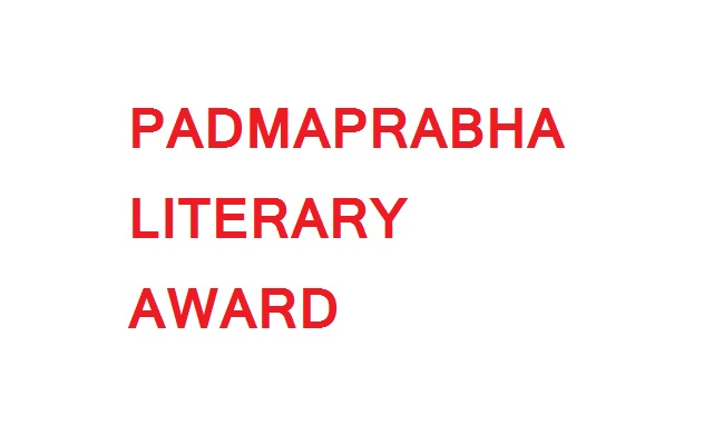 Padmaprabha Literary Award