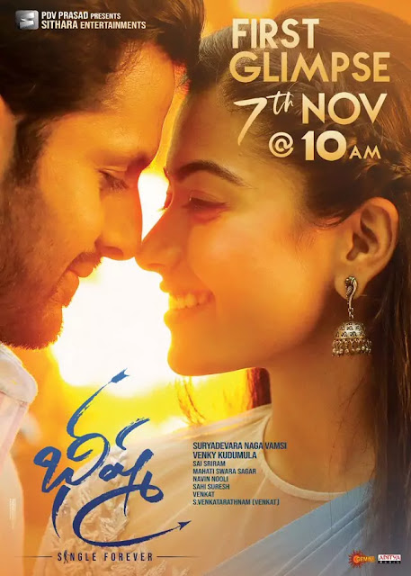 Bheeshma First Look, Bheeshma Poster out, Bheeshma Movie First Look