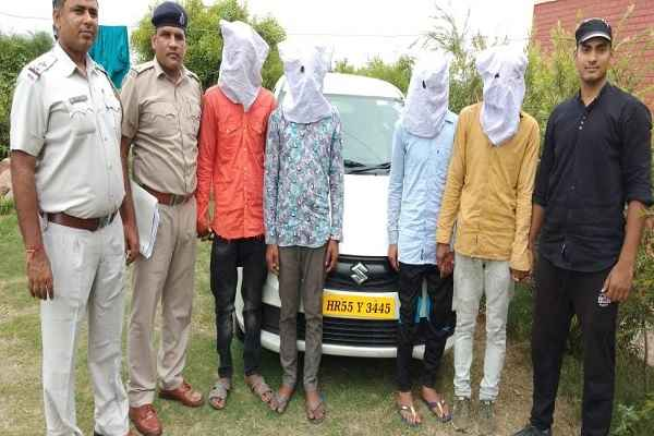 sohna-crime-branch-arrested-gang-looting-people-in-taxi-vehicle