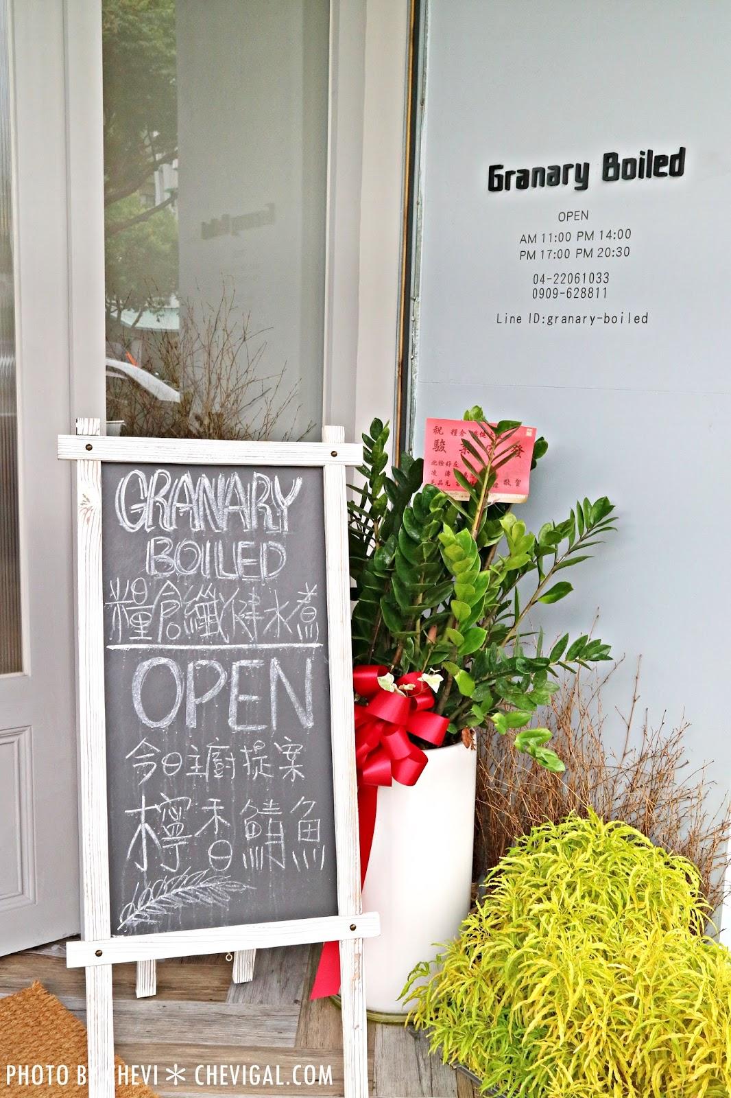 IMG 9647 - 糧倉 纖健水煮,隱身在柳川西路的文青小店。清爽水煮料理讓你吃到鮮甜原味