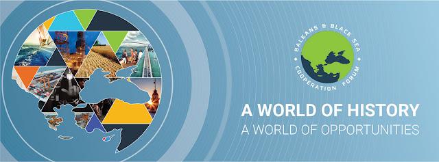 ΕΙΔΗΣΕΙΣ, ΣΕΡΡΕΣ, Balkans & Black Sea Cooperation Forum,