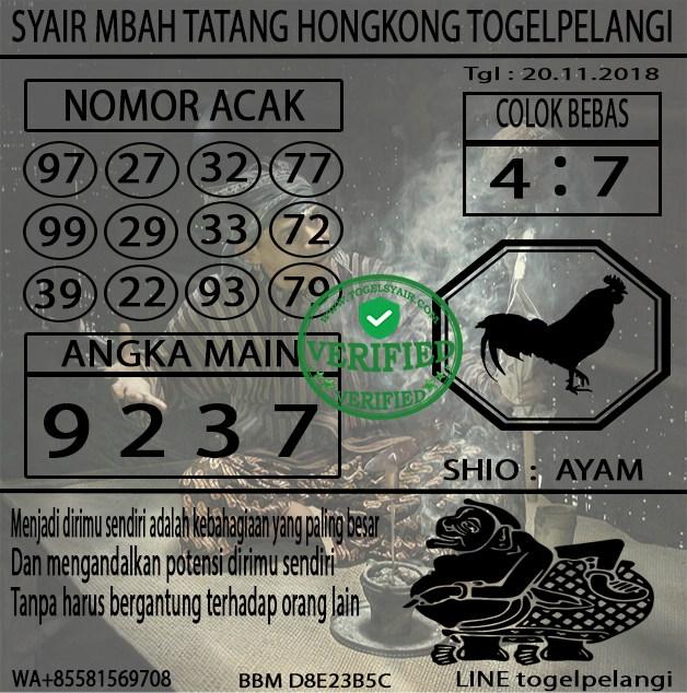 angkah-1 Code Syair Hongkong