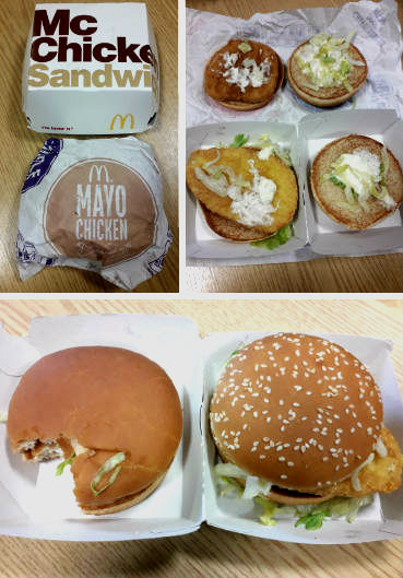 mcChicken-Sandwich-MoneySaving-McHacks