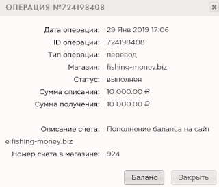 fishing-money mmgp