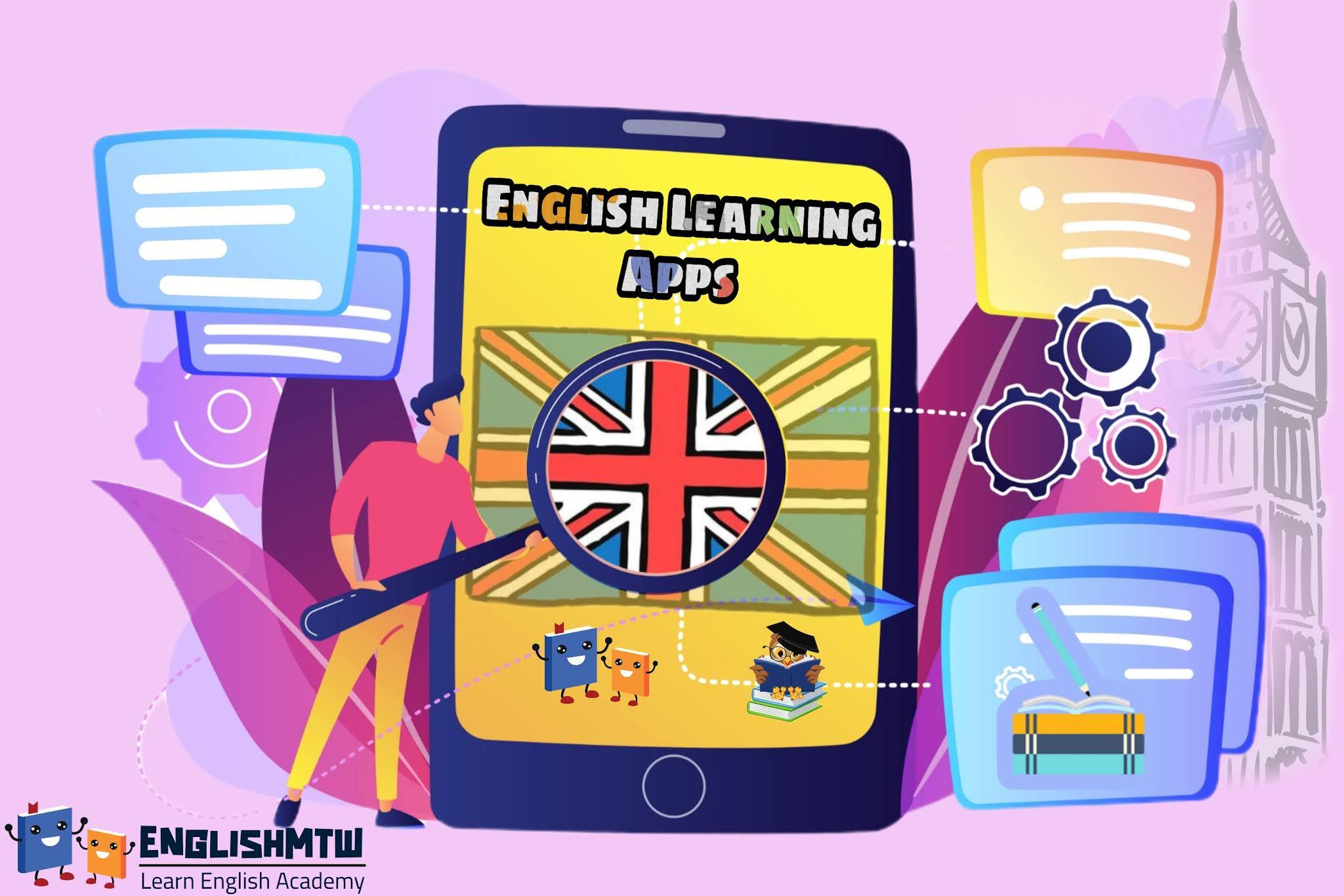 تطبيقات مجانية لتعلم و ممارسة اللغة الإنجليزية باحترافية