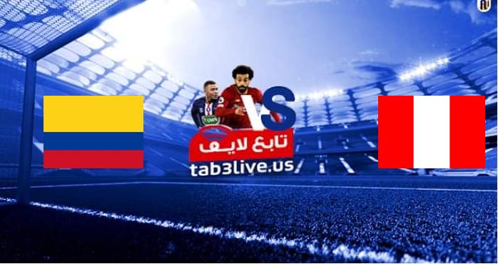 نتيجة مباراة كولمبيا والبيرو اليوم 2021/07/10 كوبا أمريكا