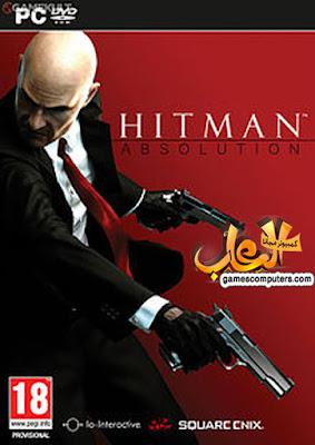لعبة Hitman 3
