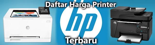 Daftar harga printer hp terbaru november 2015