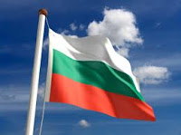 Βουλγαρία και ΠΓΔΜ έχουν κοινή ατζέντα