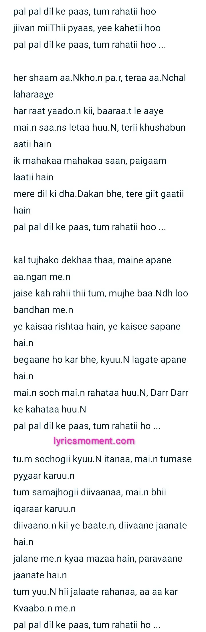 pal pal dil ke paas lyrics - kishore kumar | blackmail