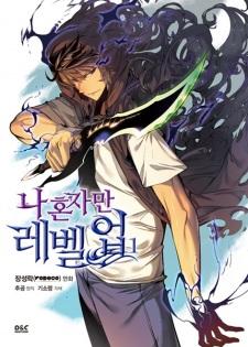 Manhwa Solo Leveling Season 1 Tamat, Akankah Diadaptasi Menjadi Anime ?