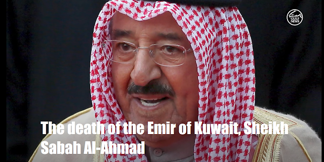 The death of the Emir of Kuwait, Sheikh Sabah Al-Ahmad, after receiving treatment in the United States of America