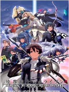 Assistir Kyoukai Senjou no Horizon – Episódio 10 – 2ª Temporada Online