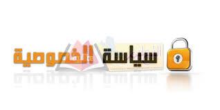 المصباج دروب أدبية    .http://mdoroobadab.blogspot.com/