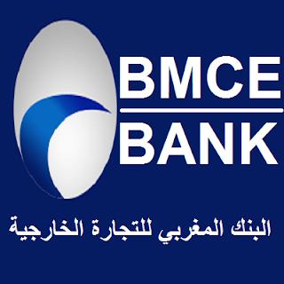 bmce-emploi-alwadifa-recrutment-job
