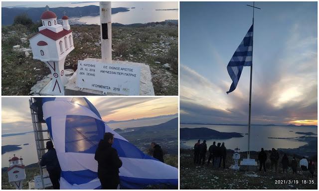 Επίσης στην βάση της σημαίας τοποθετήθηκε ένα εκκλησάκι, προς τιμήν του Αγίου Κωνσταντίνου.