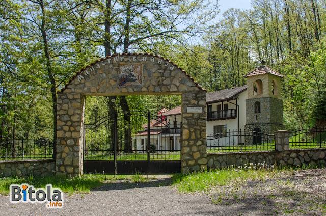 Monastery St. Elijah, Rotino village