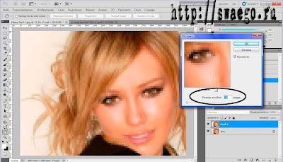Стилизация фотографий под Pop-Art в Photoshop CS5