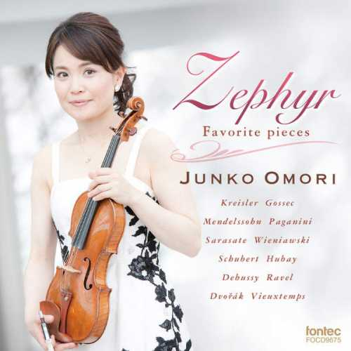 [Album] 大森潤子 & 中島由紀 – Zephyr -そよ風 (2015.07.01/MP3/RAR)