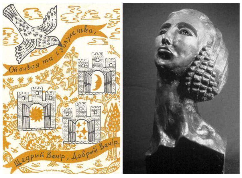 Роботи авторства А. Стебельської. Перша – листівка до Різдва. Друга – скульптурна робота, що має назву «Нескорена»