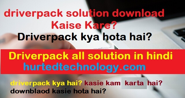 driverpack-solution-download-kaise-kare-step-by-step-in-hindi