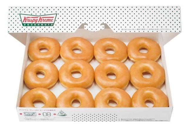 Krispy Kreme Offers Online-Only Free Original Glazed Dozen with Any Dozen Purchase on November ...
