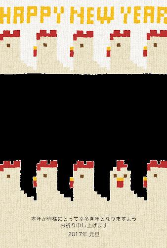 並んだニワトリの写真フレームの編み物デザインの年賀状テンプレート(酉年・写真フレーム)