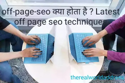 off page seo क्या होता है Latest off page seo techniques 2020