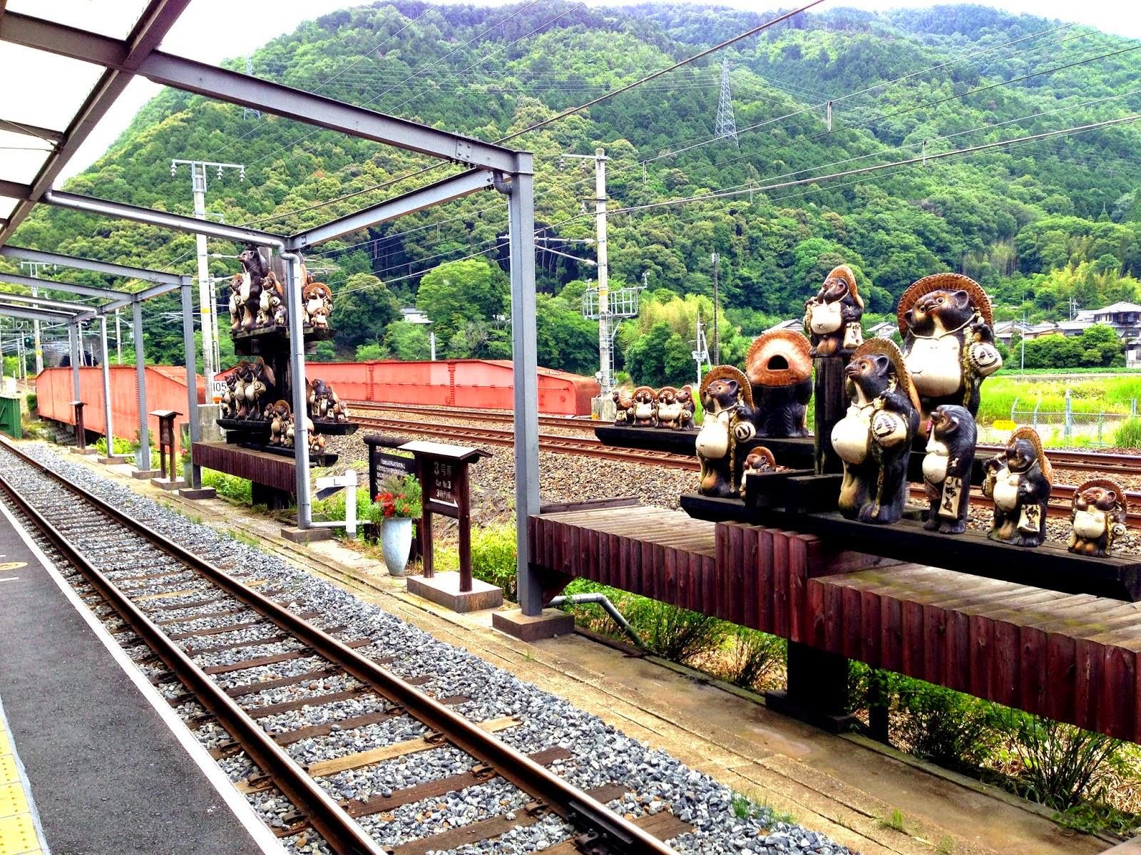 Tanuki Torokko Kyoto Japan