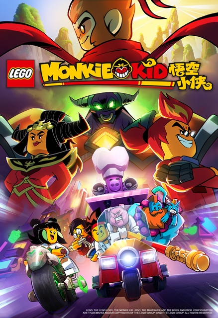 LEGO Monkie Kid, Animated Mini Movie, 8 Sets and Minifigures, Lego, Lego Malaysia, Lego Monkie Kid, TV3, NTV7, Leo Sets, Lifestyle