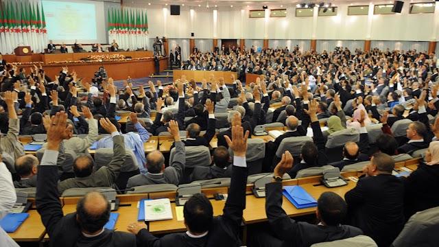 نواب الغرفة السفلى يصادقون على مشروع قانون المالية التكميلي