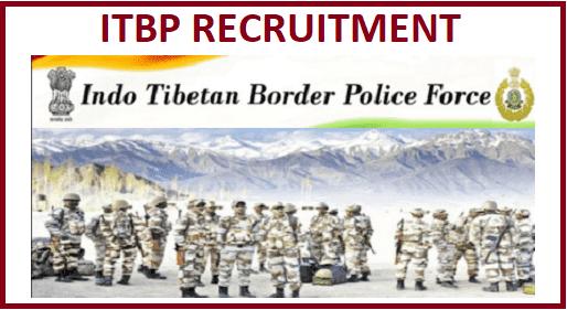 ITBP CT Tradesman Admit Card 2020
