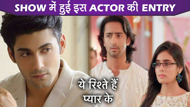 Big Twist : New entry adds trouble in Abeer Mishti's love relationship  in Yeh Rishtey Hain Pyaar Ke