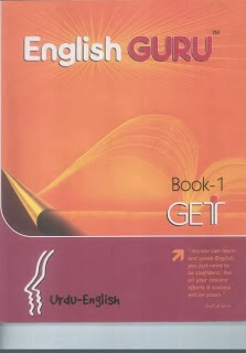 Get set go book in hindi pdf