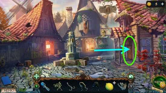 с правой стороны имеется вход в таверну в игре затерянные земли 3