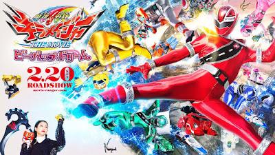 Mashin Sentai Kiramager The Movie: Bebop Dream