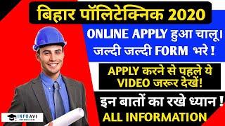 Bihar Polytechnic 2021, DCECE Exam Date, Polytechnic